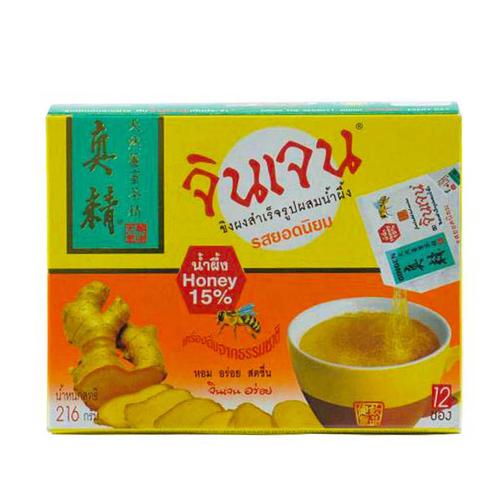 Picture of TH Instant Ginger Drink w. Honey
