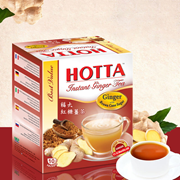 Picture of TH Hotta Instant Ginger Tea with Brown Cane Sugar