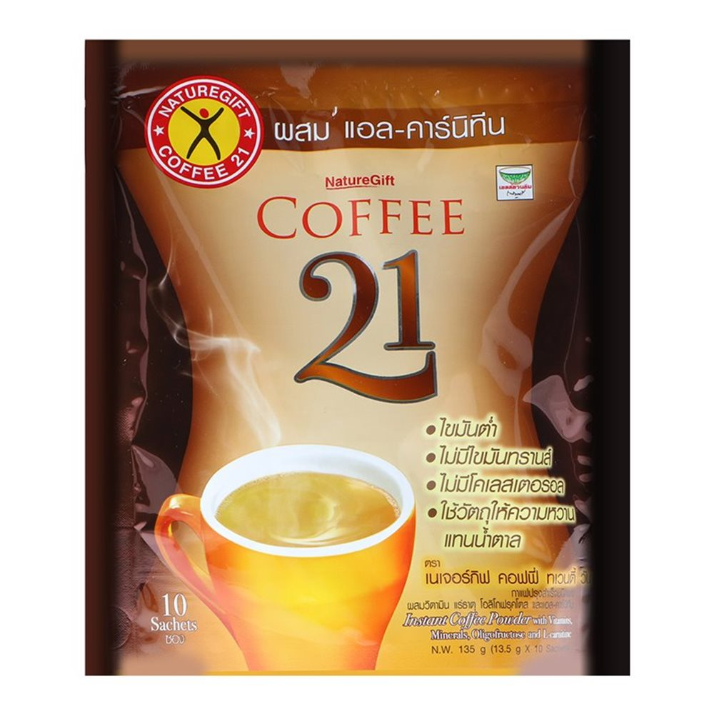 Picture of TH Coffee 21 Instant Coffee