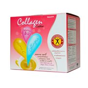 Picture of TH Collagen Coffee Instant Mix Powder