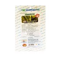 Picture of *TH Pandanus Amaryllifolius Tea
