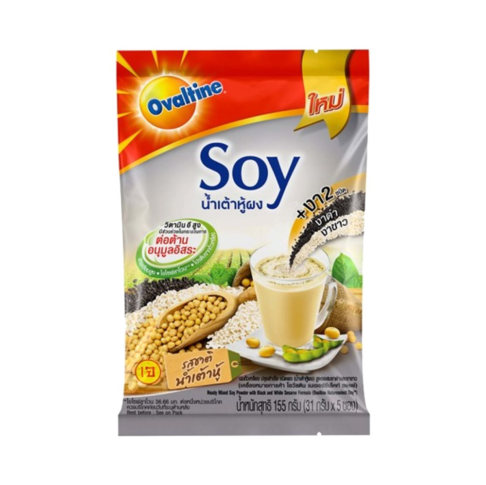 Picture of TH Black Sesame Soy 3 in 1 Instant Powder