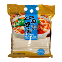 Picture of CN Shanxi Noodles - Chinese Cooked Noodles