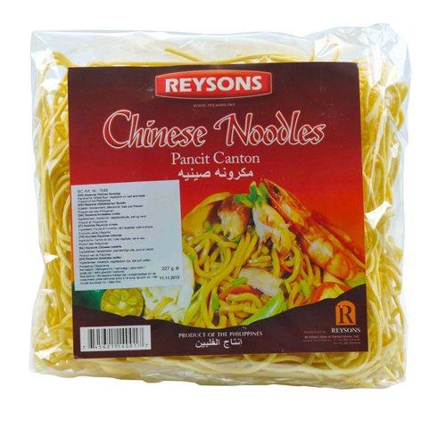 Picture of PH Pancit Canton Noodles