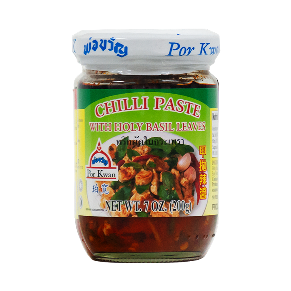 Picture of TH Chilli Paste with Holy Basil Leaves