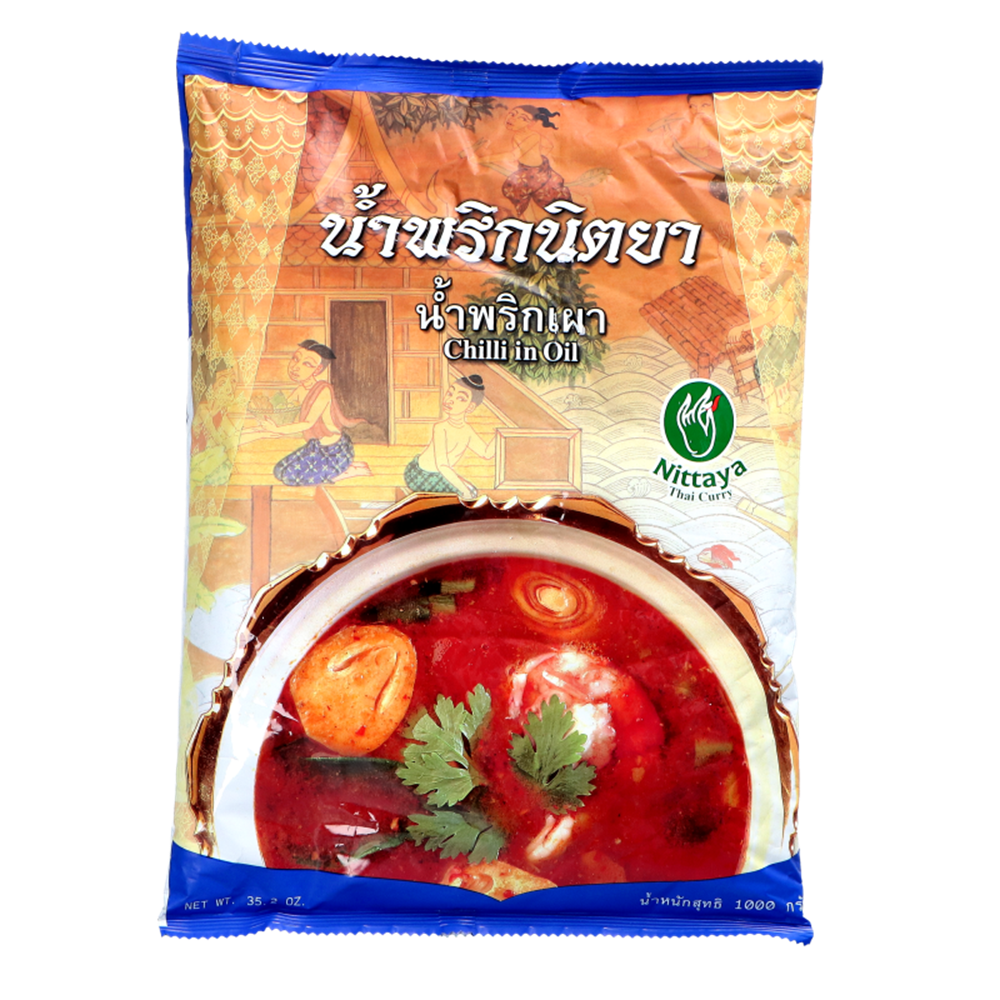 Picture of *TH Namprik Pao Curry Paste