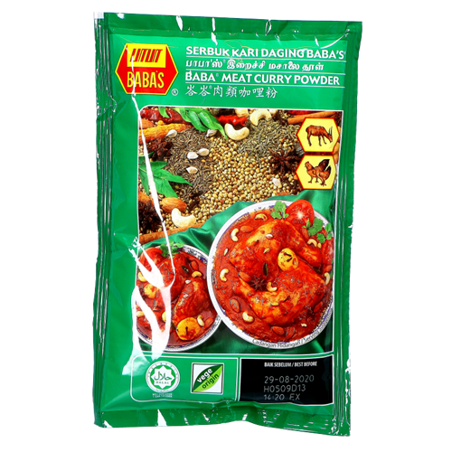 Picture of SG Curry Powder For Meat