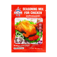 Picture of TH Seasoning Mix for Chicken