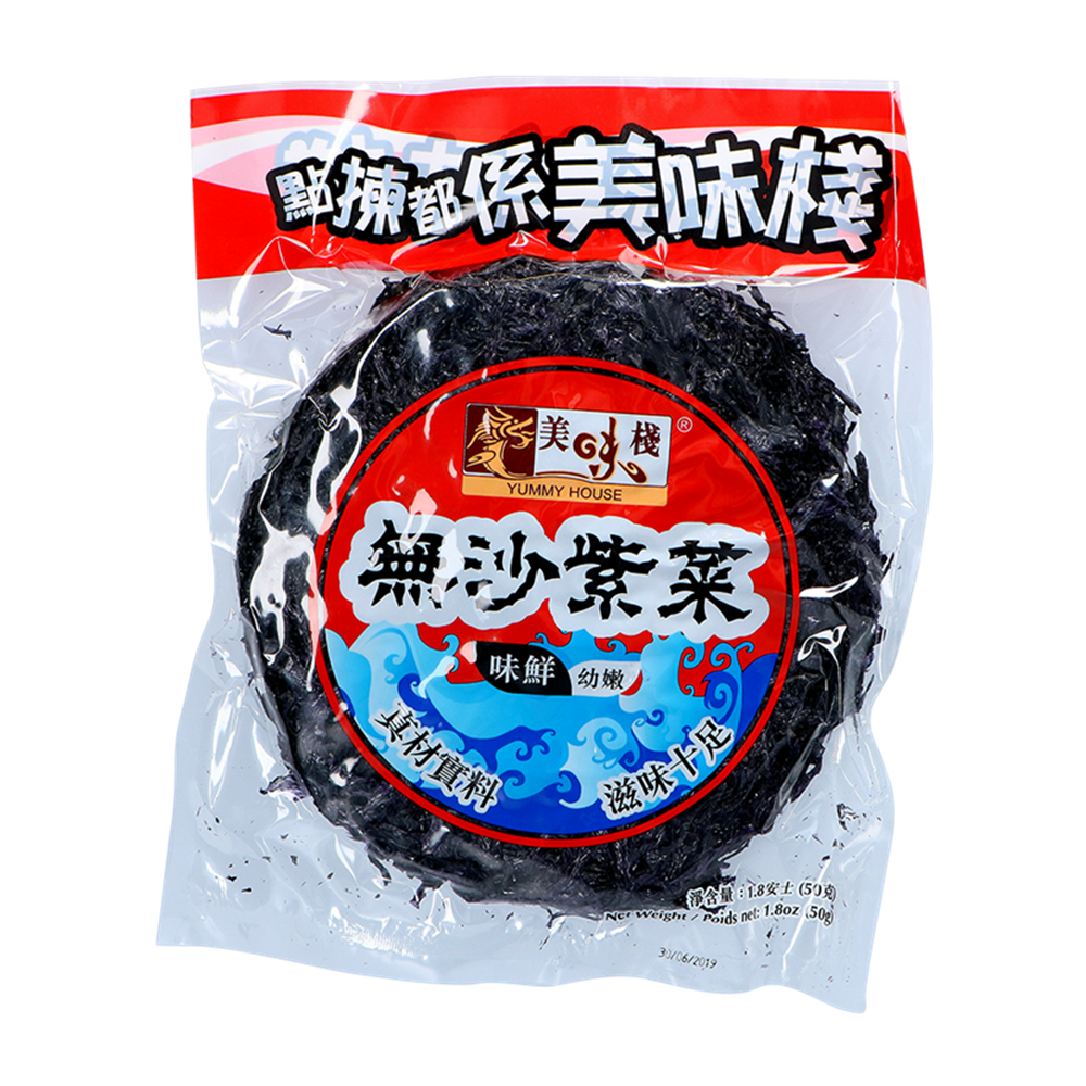 Picture of CN Dried Seaweed
