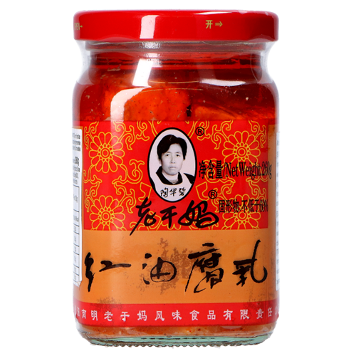 Picture of CN Preserved Beancurd (Tofu) in Chilli Oil