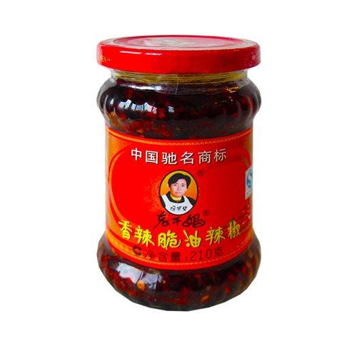 Picture of CN Crispy Chilli in Oil