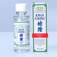Picture of HK Kwan Loong