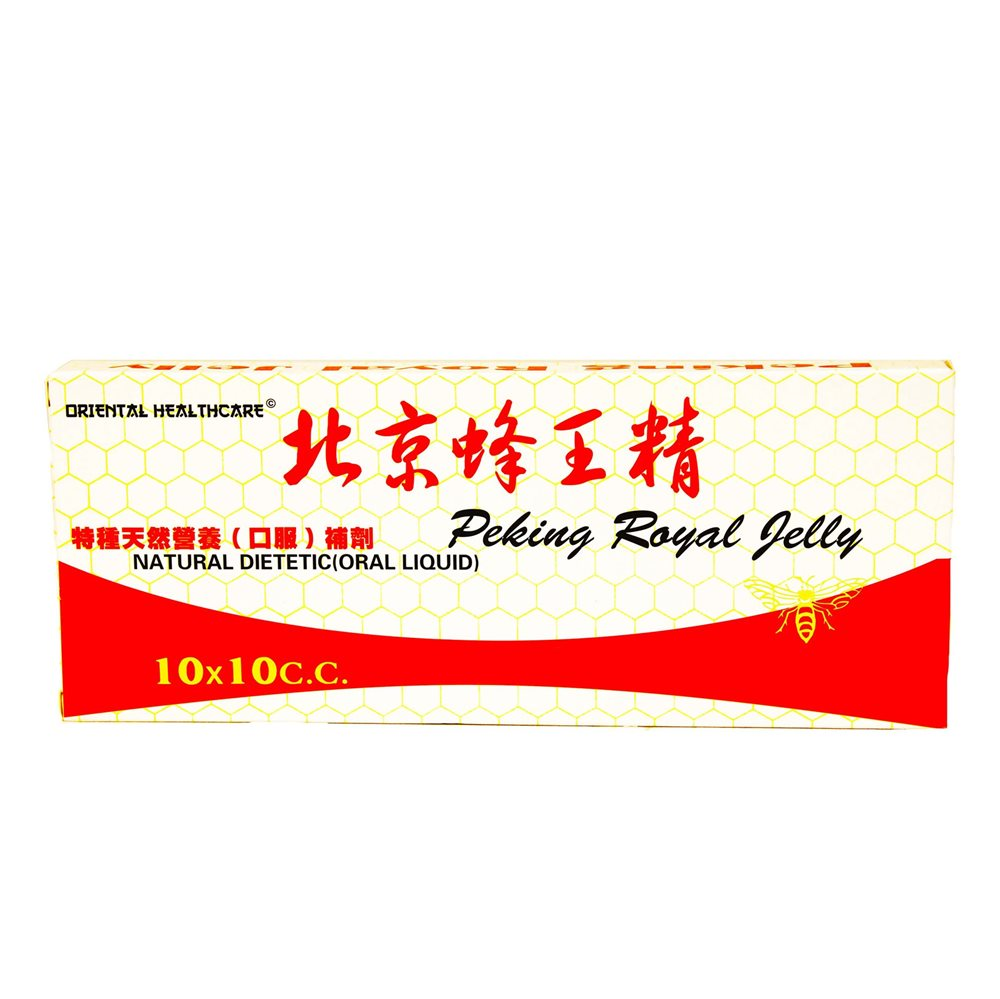 Picture of CN Peking Royal Jelly