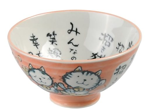 Picture of JP Cat Rice Bowl Pink 11.5x6.2cm