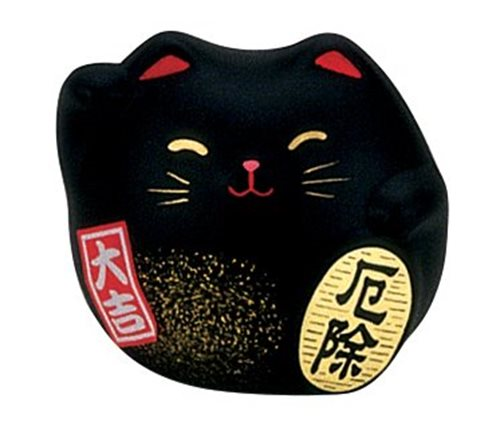 Picture of JP Lucky Cat - Saving Pig Black (Good Luck) 5.5cm