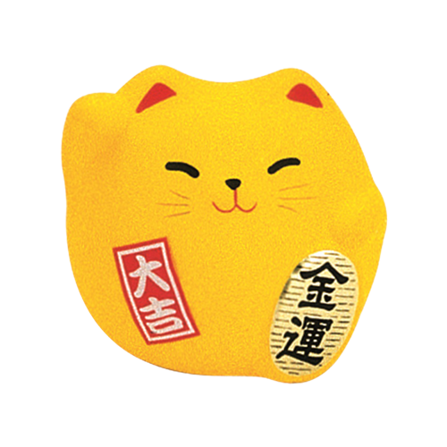 Picture of JP Lucky Cat - Saving Pig Yellow (Money) 5.5cm