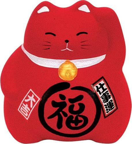 Picture of JP Lucky Cat Red (Work) 9cm