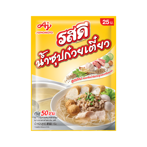 Picture of TH Noodle Soup Powder