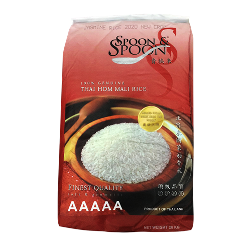 Picture of TH Thai Hom Mali Jasmine NEW 2020 Rice 100% Finest