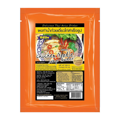 Picture of TH Noodle Soup Powder - Chicken