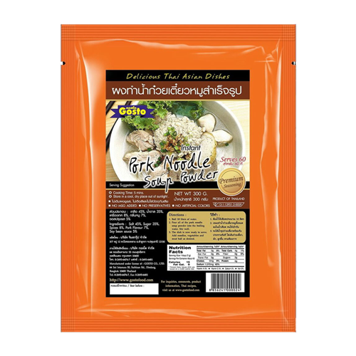 Picture of TH Noodle Soup Powder - Pork