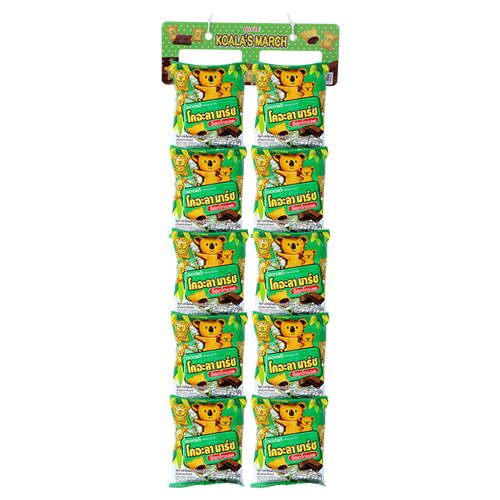 Picture of *Koala's March Chocolate Biscuit - Hanging Packs