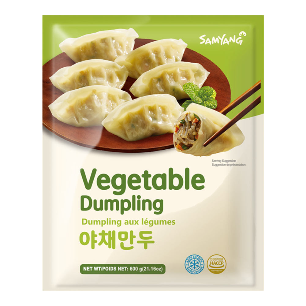 Picture of KR Vegetable Gyoza