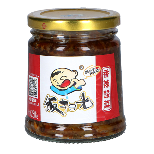 Picture of CN Preserved Veg - Spicy & Sour Mustard