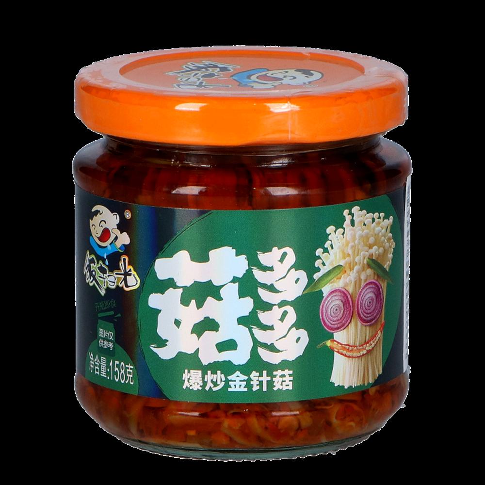 Picture of CN Preserved Vegetable - Mushroom