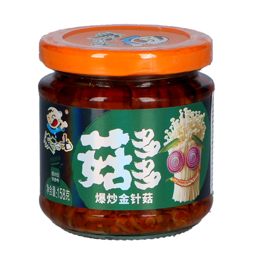 Picture of CN Preserved Vegetable - Mushroom