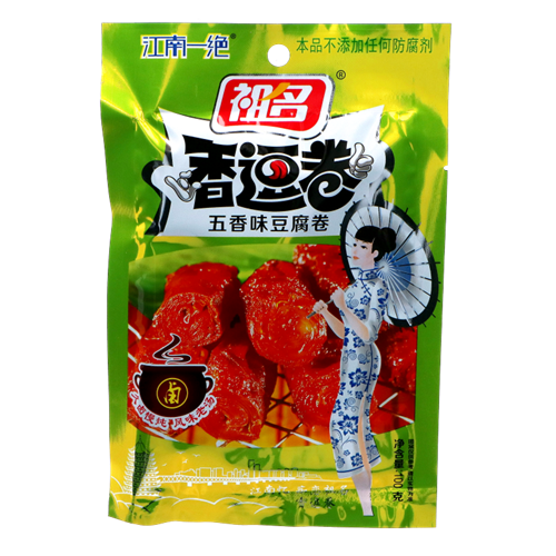 Picture of CN Spiced Flavor Dried beancurd