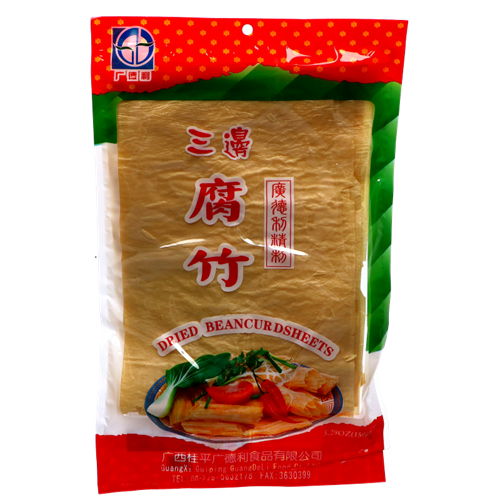 Picture of CN Dried Beancurd Sheets