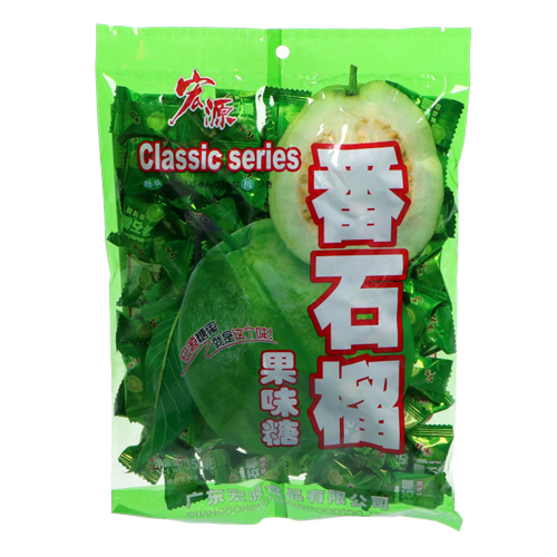 Picture of CN Guava Candy