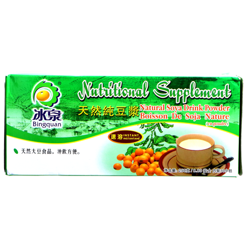 Picture of CN Natural Soya Drink Powder BQ303
