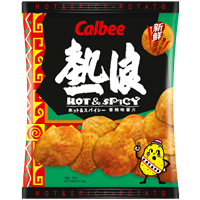 Picture of CN Hot & Spicy Flavoured Potato Chips