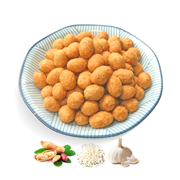 Picture of VN Peanut Cracker Nuts - Can