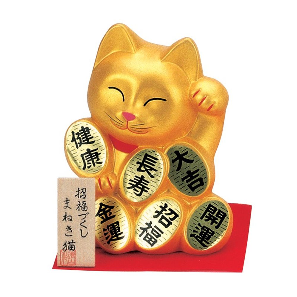 Picture of JP Lucky Cat Gold (Better Fortune) 17.5cm