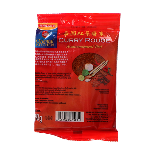Picture of FR Red Curry Powder