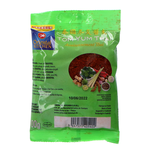 Picture of FR Tom Yum Powder