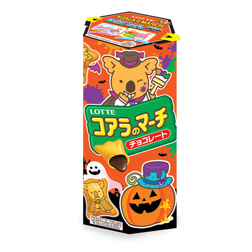 Picture of TH Koala's March Halloween Biscuit